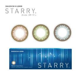 スターリー STARRY 2箱20枚入 1日装用 度なし あり 全3色 14.0mm カラコン 浦浜アリサ 1日使い捨て コンタクトレンズ 送料無料