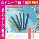 【送料無料】|ロアレス|LoaLes c-tec|≪スターターセット≫|充電式フレッシュタバコ|C-tec