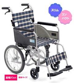 車椅子 軽量 折り畳み【CP-1】車椅子 軽量 コンパクト 車椅子 エアータイヤ 軽量 車椅子 軽量 送料無料 折りたたみ 車いす 車イス アルミ くるまいす 介助用 スーパーコンパクト スリム 介護用品【北海道 沖縄 各離島 送料別途必要】
