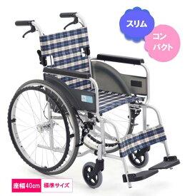 車椅子 軽量 折り畳み【CP-2】車椅子 軽量 コンパクト 車椅子 ノーパンク 軽量 送料無料 車椅子 折りたたみ 車いす 車イス アルミ くるまいす 自走用 スーパーコンパクト スリム 介護用品【北海道 沖縄 各離島 送料別途必要】