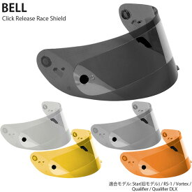 BELL シールド ヘルメット用 Click Release Race Shield