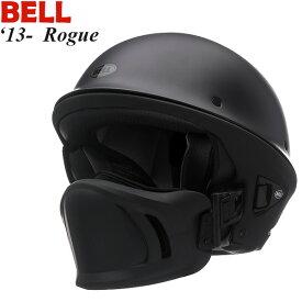 BELL ヘルメット 半帽 Rogue 13-19年 現行モデル