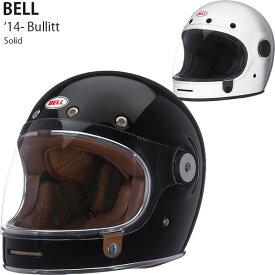 BELL ヘルメット Bullitt 14-19年 現行モデル ソリッドカラー