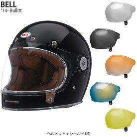 BELL 2点セット Bullitt 14-19年 現行モデル Gloss Black ヘルメット & バブルシールド