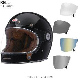 BELL 2点セット Bullitt 14-19年 現行モデル Gloss Black ヘルメット & フラットシールド