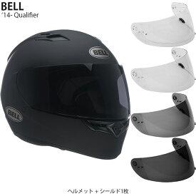 BELL 2点セット Qualifier 14-19年 現行モデル Matte Black ヘルメット & シールド