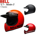 BELL ヘルメット Moto-3 17-20年 現行モデル Classic