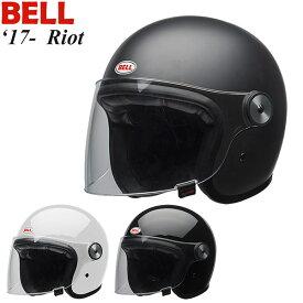 BELL ヘルメット ジェット Riot 17-19年 現行モデル