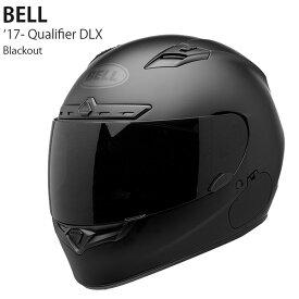BELL ヘルメット Qualifier DLX 17-19年 現行モデル Blackout