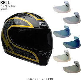 BELL 2点セット Qualifier 2019年 モデル Scorch ヘルメット & イリジウムシールド