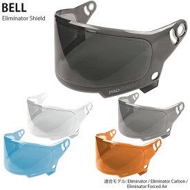 BELL シールド Eliminator ヘルメット用 Pro Vision Shield