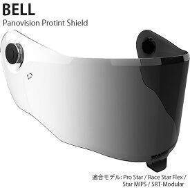 BELL シールド ヘルメット用 Panovision Protint Shield
