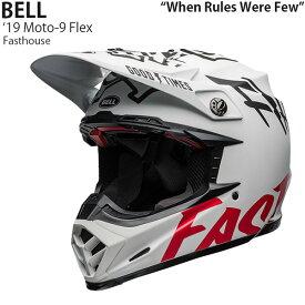 BELL ヘルメット Moto-9 Flex 2019年 受注生産モデル Fasthouse WRWF