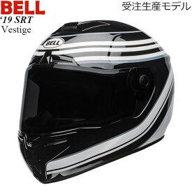 BELL ヘルメット 限定版 SRT 2019年 受注生産モデル Vestige