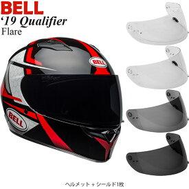 BELL 2点セット Qualifier 2019年 モデル Flare Black/Red ヘルメット & シールド