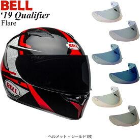 BELL 2点セット Qualifier 2019年 モデル Flare Black/Red ヘルメット & イリジウムシールド