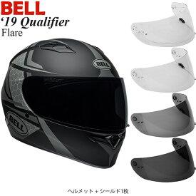 BELL 2点セット Qualifier 2019年 モデル Flare Black/Gray ヘルメット & シールド