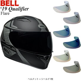 BELL 2点セット Qualifier 2019年 モデル Flare Black/Gray ヘルメット & イリジウムシールド