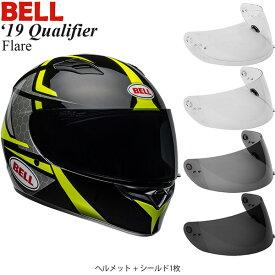 BELL 2点セット Qualifier 2019年 モデル Flare Black/Yellow ヘルメット & シールド