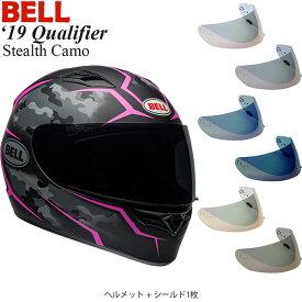 BELL 2点セット Qualifier 2019年 モデル Stealth Camo Pink ヘルメット & イリジウムシールド