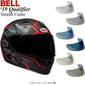 BELL 2点セット Qualifier 2019年 モデル Stealth Camo Red ヘルメット & イリジウムシールド