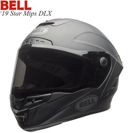 BELL ヘルメット Star Mips DLX 2019年 モデル