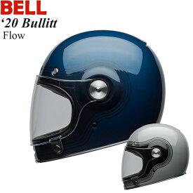 BELL ヘルメット Bullitt 2020年 最新モデル Flow