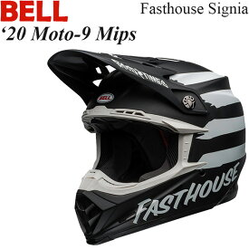 BELL ヘルメット Moto-9 Mips 2020年 最新モデル Fasthouse Signia