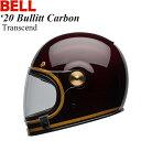 BELL ヘルメット Bullitt Carbon 2020年 最新モデル Transcend