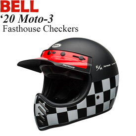 BELL ヘルメット Moto-3 2020年 最新モデル Fasthouse Checkers