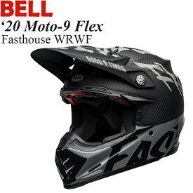 BELL ヘルメット Moto-9 Flex 2020年 最新モデル Fasthouse WRWF