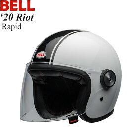 BELL ジェットヘルメット Riot 2020年 最新モデル Rapid