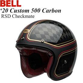 BELL ヘルメット 半帽 Custom 500 Carbon 2020年 最新モデル RSD Checkmate