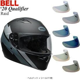BELL 2点セット Qualifier 2020年 最新モデル Raid ヘルメット & イリジウムシールド