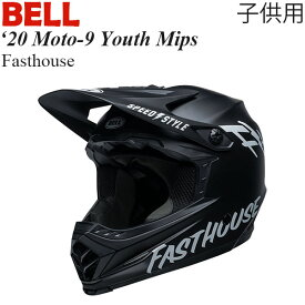 BELL ヘルメット 子供用 Moto-9 Youth Mips 2020年 最新モデル Fasthouse