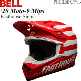 BELL ヘルメット Moto-9 Mips 2020年 受注生産モデル Fasthouse Signia