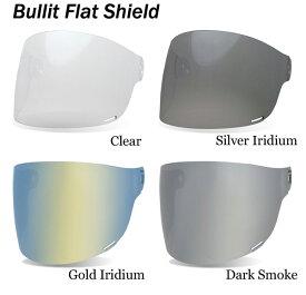 BELL ベル Bullitt ブリット ヘルメット用 フラット シールド