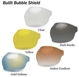 BELL ベル Bullitt ブリット ヘルメット用 バブル シールド