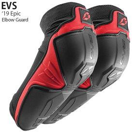 EVS エルボーガード Epic 19年 最新モデル