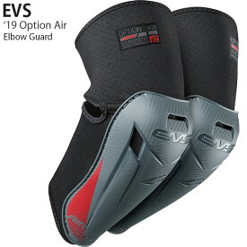 EVS エルボーガード Option Air 19年 最新モデル