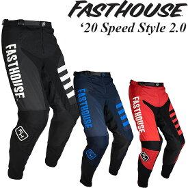 FastHouse オフロードパンツ Speed Style 2.0 2020年 最新モデル