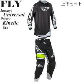 [特価] FLY 上下セット Kinetic 2018年 生産終了モデル Era パンツ & Universal ジャージ