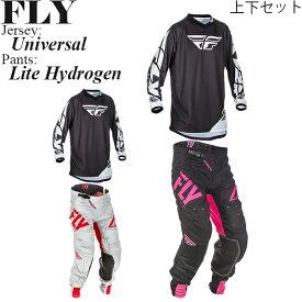 [特価] FLY 上下セット Lite Hydrogen 2018年 生産終了モデル パンツ & Universal ジャージ