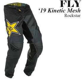 FLY パンツ Kinetic Mesh 2019年 モデル Rockstar