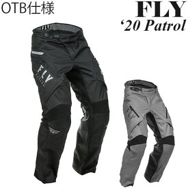 FLY オフロードパンツ Patrol 2020年 最新モデル オーバーパンツ