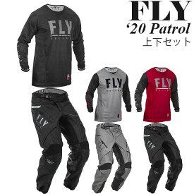 FLY 上下セット Patrol 2020年 最新モデル ジャージ & パンツ