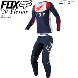 FOX 上下セット Flexair 2020年 最新モデル Honda ジャージ & パンツ