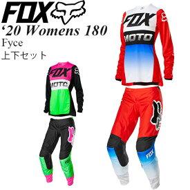 FOX 上下セット 女性用 Womens 180 2020年 最新モデル Fyce ジャージ & パンツ