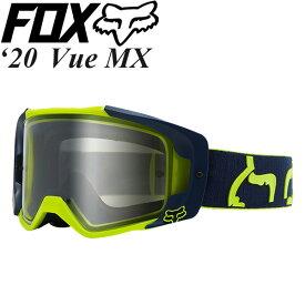 FOX ゴーグル MX用 Vue 2020年 最新モデル Dusc 23987-007