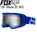 FOX ゴーグル MX用 Main II 2020年 最新モデル Race 24001-002